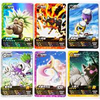 赛尔号卡片精灵战争卡288张全套绝版竞技卡满星卡牌动画同款周边玩具
