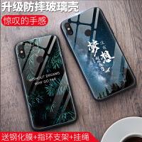 小米mix3手机壳滑盖全包边创意升降壳玻璃硅胶软磨砂硬壳个性网红