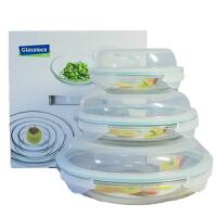 GlassLock/三光云彩钢化玻璃乐扣 保鲜盒|碗|果盘礼盒三件套装GL101-5
