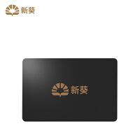 新葵X3-120G固态硬盘台式机笔记固态SSD 非60G 240G 480G 960G