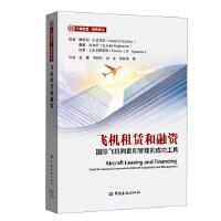 �w�C租�U和融�Y:���H�w�C�置和管理的成功工具