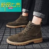 新品上市潮牌马丁靴男18冬季新款韩版雪地靴男士高帮鞋英伦百搭加绒棉鞋