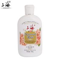 上海止痒润肤乳200g清爽强化型全身补水保湿滋润秋冬护理身体乳液
