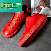 新品上市红色休闲男鞋潮鞋原宿风男鞋子板鞋百搭潮流韩版小红鞋男 黑色 平步-H975