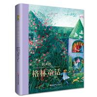 [95新正版二手旧书] 美的格林童话