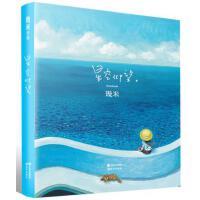 【二手书8成新】星空仰望(几笔记书 �酌� 现代出版社有限公司