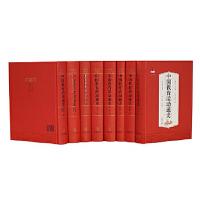 中国教育活动通史(八卷套装) 周洪宇 山东教育出版社 9787532899852