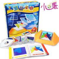 小乖蛋五颜六色100题空间感逻辑思维几何形状颜色拼图板版儿童益智玩具
