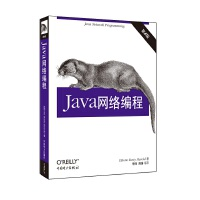 Java网络编程(第四版)