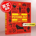 现货 英文原版 The Psychology Book 心理学 DK百科