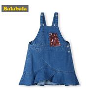 巴拉巴拉童装儿童裙子春季新款女童牛仔背带裙小童宝宝连衣裙