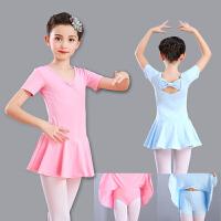 儿童舞蹈服短长袖女孩芭蕾舞蹈衣服考级比赛舞服装女童练功服
