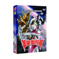 盖亚奥特曼DVD 第1-4集