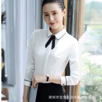 女装2019新款白衬衫女长袖韩版衬衣修身显瘦ol正装白领酒店前台工作服职业套装女