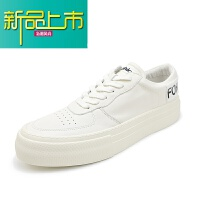 新品上市真皮小白鞋男韩版潮流透气运动休闲鞋厚底增高板鞋男鞋子