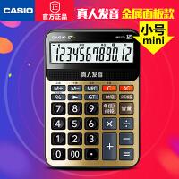 Casio卡西欧 MY-120 12位多功能语音型计算器 办公财务学生学习专用计算器大按键屏幕统计科学考研考试计算机小