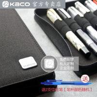KACO 爱乐20格样品包钢笔收纳包收纳笔袋收藏包防水防污面料