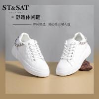 【券后价:279元】ST&SAT星期六板鞋春秋款圆头系带休闲户外运动女鞋SS03112881