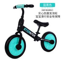 儿童平衡车无脚踏滑行车三轮车1-3-6岁学步车宝宝自行车二合一两