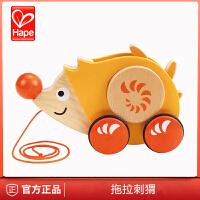 Hape拖拉刺猬1-3岁宝宝多功能手拉婴儿学步走路 木质儿童益智玩具