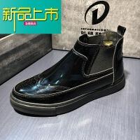 新品上市英伦皮鞋男秋冬季高帮漆皮休闲鞋一脚蹬快手红人男鞋 黑色