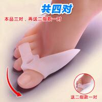 大脚拇指矫正器大脚骨拇外翻脚趾头分离器硅胶重叠弯曲内翻日夜用护具