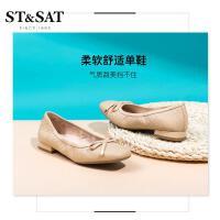 【减后价:299元】ST&SAT星期六单鞋2021年春方头浅口低跟套脚女鞋SS11111049
