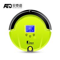 ATD安泰迪扫地机器人A320全自动家用吸尘器智能充电清扫 定时预约