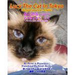 【预订】Lucy the Cat in Tokyo Bilingual Japanese - English