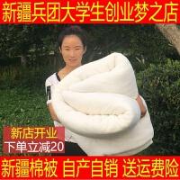 新疆棉被手工棉花被子加厚保暖冬被芯床垫被褥子纯棉絮宿舍学生被 1