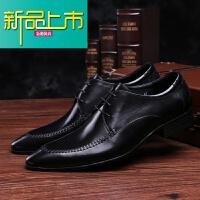 新品上市英伦商务正装男士皮鞋真皮尖头韩版潮流型师鞋小码36码休闲男鞋