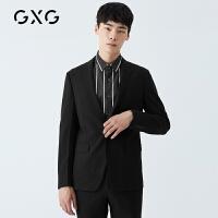 【品格】GXG男士秋季新款黑色单排扣修身商务休闲西装后开衩男