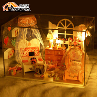 生日礼物女生 创意新奇特别diy玩具送闺蜜老婆同学女友浪漫礼品