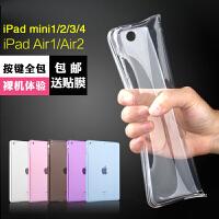Liweek 苹果iPad Air2保护套 ipad air保护套 超薄iPad5/6硅胶透明壳 ipadAir1保护