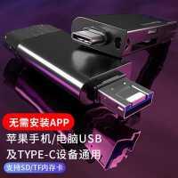 适用苹果手机读卡器单反相机sd卡电脑多合一高速3.0多用iphone11行车记录仪tf卡ios13多功能ipadpro1