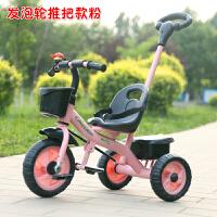 儿童三轮车脚踏车手推车1-3-5岁宝宝三轮脚踏车儿童脚蹬车三轮车溜娃车