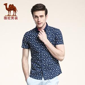 骆驼男装 新款夏季爱心碎花图案欧美衬衫 青年日常休闲衬衣男