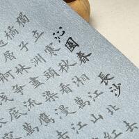 小楷沁园春长沙临摹描红字帖书法练习水写布速干重复用田英章欧体