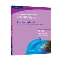 新版剑桥商务英语(初级):练习册