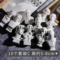 【10个套装C】树脂小石膏像绘画素描头像人像雕塑石膏体5-8cm迷你人物模型摆件美术教具大卫琴女贝多芬莫扎特