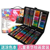 幼儿园儿童绘画工具套装小学生画画水彩笔美术用品画笔彩笔套装