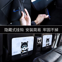 汽车儿童安全座椅防踢垫防磨垫储物置物袋后排挂袋靠背收纳袋通用