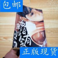 [二手旧书9成新]如果没有归途 /阿鹏叔 著 九州出版社