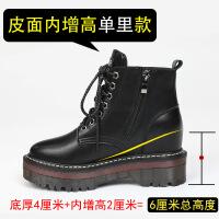 2019新款秋冬季女鞋ins潮网红150cm矮小个子女鞋真皮内增高短靴厚底显高鞋