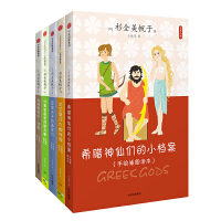艺术小料系列(套装五册)