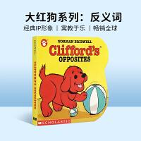 大红狗克利弗德系列 Clifford's Opposites Board Book 大红狗学相反词 英文原版绘本 纸板书