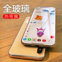 苹果X钢化膜iphone xs max全屏覆盖xs磨砂防iphonex手机膜玻璃屏保mo全包防摔
