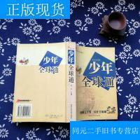【二手书旧书9成新】爱不仅仅是牵手 /娟子 中国纺织出版社