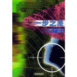 一步之差,(瑞典)亨宁・曼克尔 ,张大川,河南文艺出版社,9787806234419