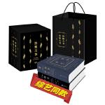 《答案之书》+《问题之书》礼盒套装[精选套装]